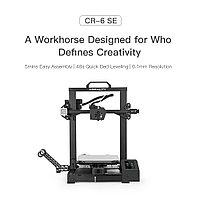 3д принтер Creality CR-6 SE