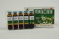 Shuang Huang Lian антибиотик противовирусный эликсир Шуан Хуан Лянь, 10 ампул