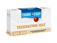 Техпластин-тест (100 опр.)