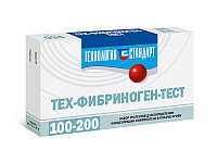 Тех-Фибриноген-тест (100 опр.)