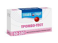 Тромбо-тест (50 опр.)