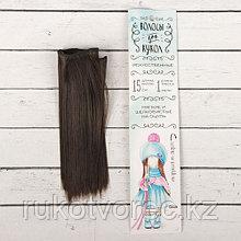 Волосы - тресс для кукол 'Прямые' длина волос 15 см, ширина 100 см, цвет № 8