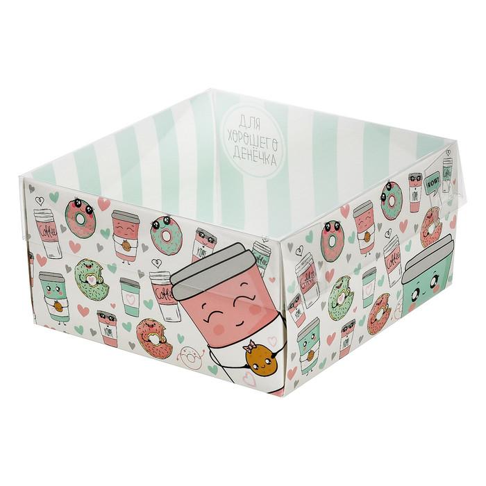 Коробка для кондитерских изделий с PVC крышкой «Для хорошего денечка», 12 х 6 х 11,5 см