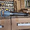 Отбойный молоток МО-2К