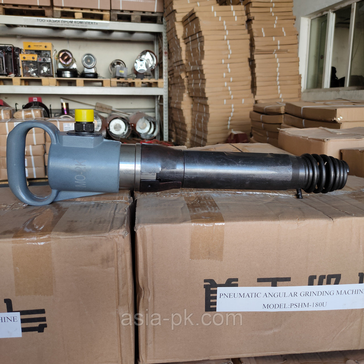 Отбойный молоток МО-2К - фото 1