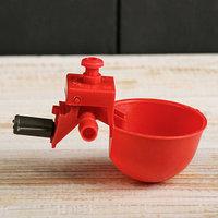 Поилка чашечная для домашней птицы, под трубку 10 мм (комплект из 10 шт.)