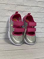 Кроссовки для девочки Chic Uovo