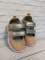 Кроссовки для девочки Chic Uovo Телесный, 32