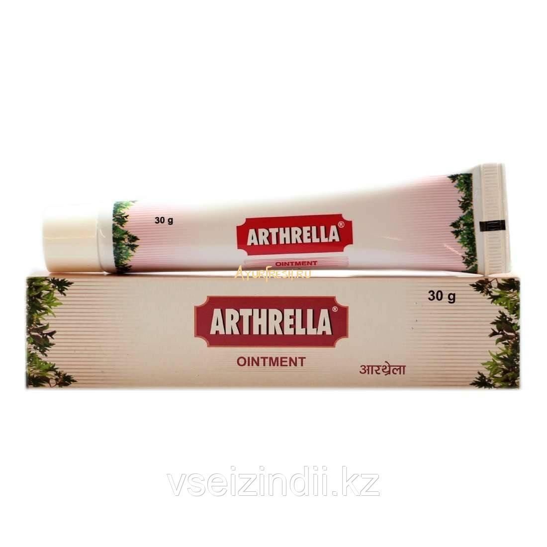 Гель Артрелла, Arthrella - борьба с артритом и подагрой, 30гр