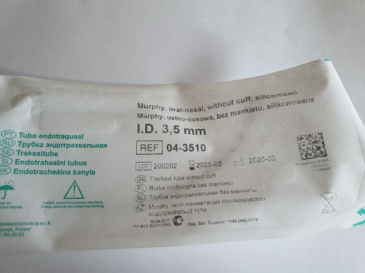 Эндотрахеальная трубка без манжеты №3.5 - фото 4