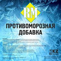 Противоморозные добавки Mayer и RM