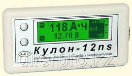 Кулон-12ns - тестер / индикатор емкости свинцовых аккумуляторов