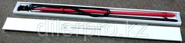 ЩТ-500 - комплект коаксиальных щупов для тестеров Кулон (длина 500 мм)