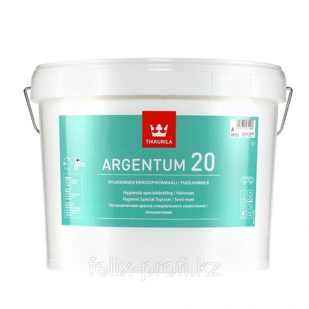Краска антимикробная ARGENTUM 20 A пл/мат 2.7л