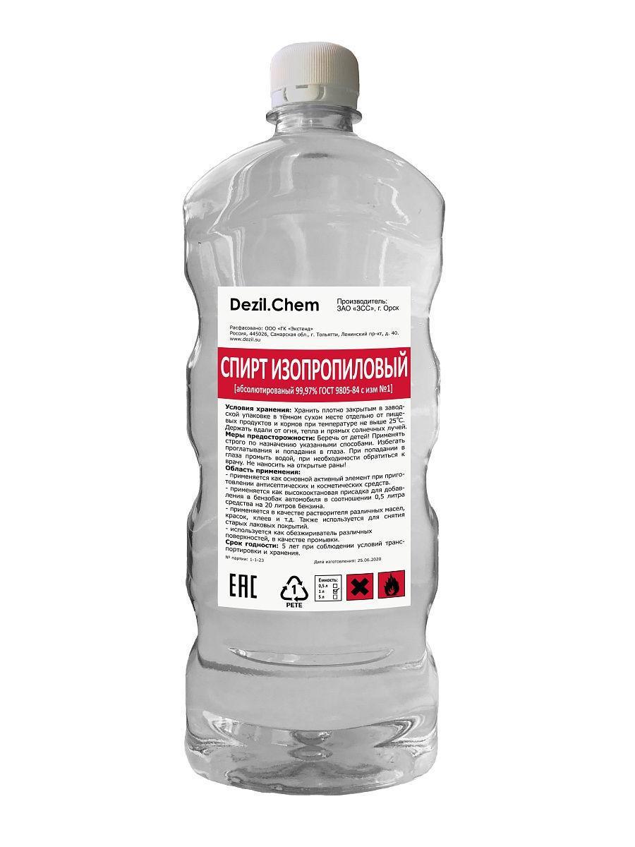 Спирт Изопропиловый 1 литр