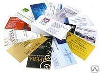 Срочная печать визиток на глянцевой бумаге