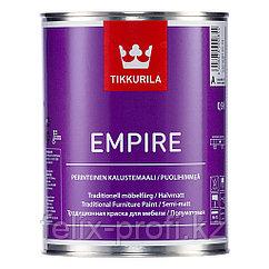 EMPIRE (Эмпире)  – алкидная краска для мебели.  База А  0,9 л