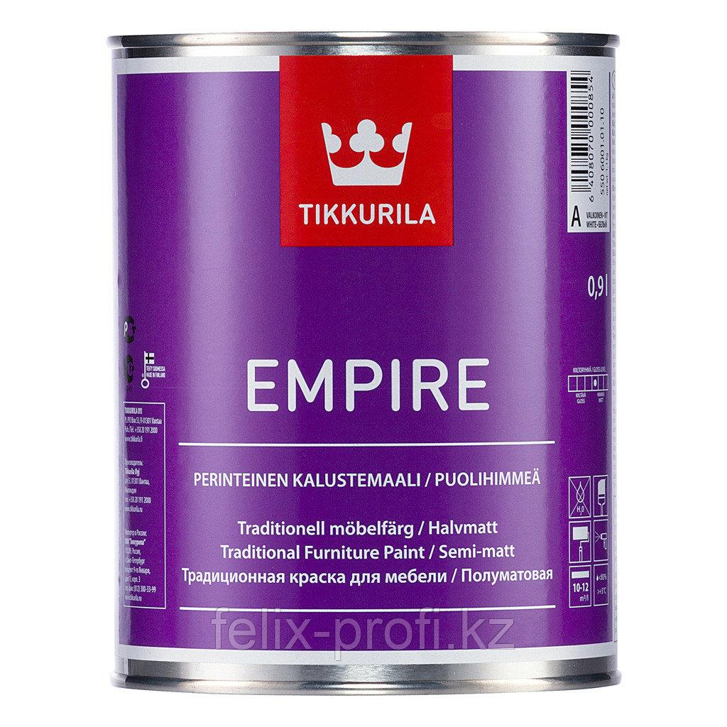 EMPIRE (Эмпире)  – алкидная краска для мебели.  База А  2,7 л