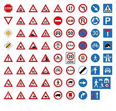 Дорожные знаки +77076667845