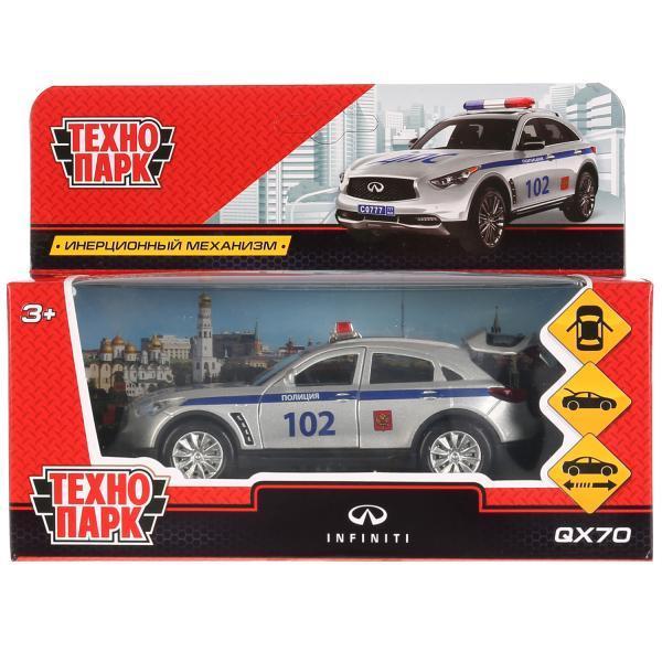 ТехноПарк Металлическая инерционная модель Infiniti QX70, Полиция, 12 см.