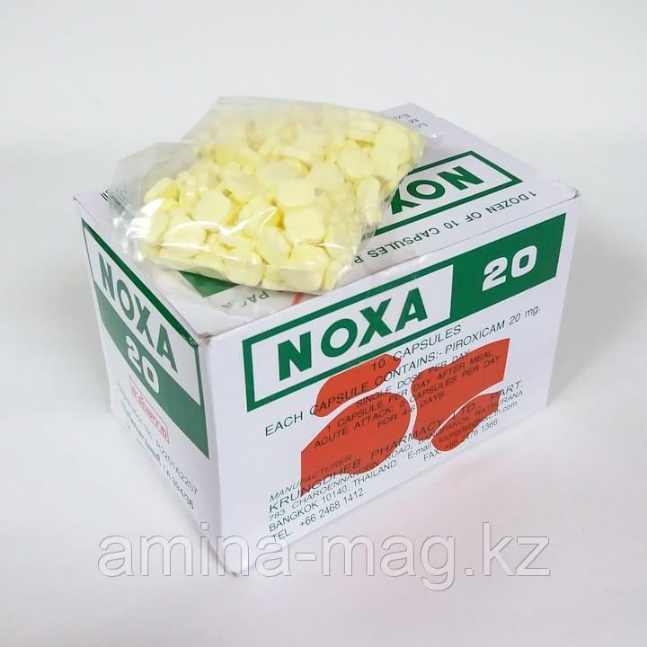 Капсулы от боли в суставах Noxa 20 (120 капсул +240 желтых таблеточек)