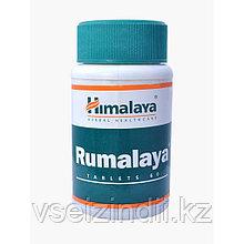 Румалая, Гималаи (Rumalaya, Himalaya) сохраняет подвижность суставов, 60 таблеток