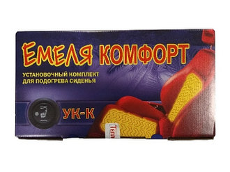 """Установочный комплект подогрева сидений """"Емеля УК-К"""""""