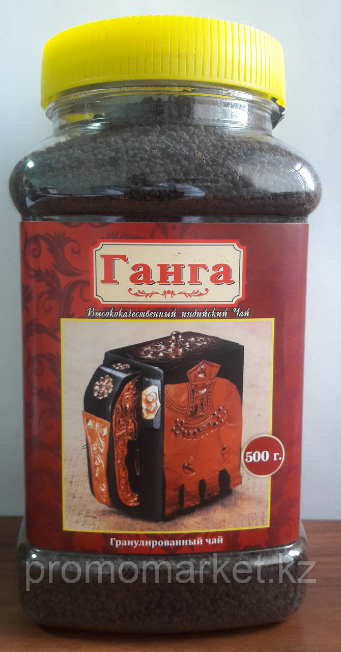 Чай индийский черный гранулированный Ганга