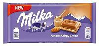 Milk Almond Crispy Creme (90 грамм)  (24 шт. в упаковке)