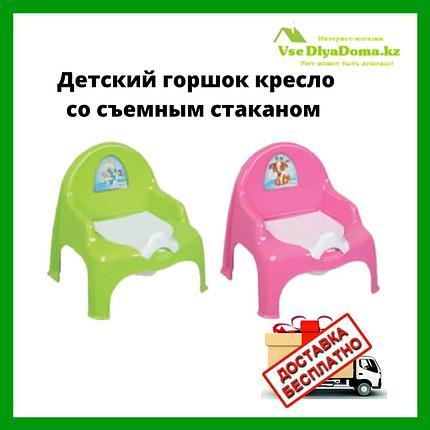 Детский горшок кресло со съемным стаканом, фото 2