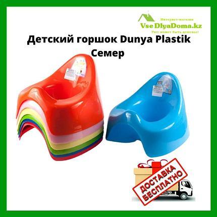 Детский горшок Dunya Plastik Семер, фото 2