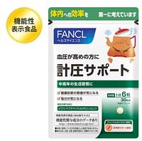 Кейатцу (Keiatsu Support, Fancl). Нормализация артериального давления, 180 шт на 30 дней.