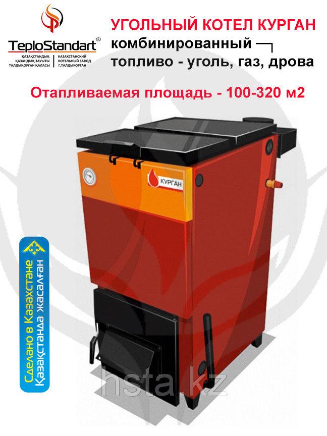 Угольный котел Курган 10 КСТГ (базовая модель)