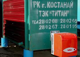 Газовый котел КВЖ-1,5 площадь м² 1500