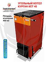 Угольный котел Курган КСТ 45