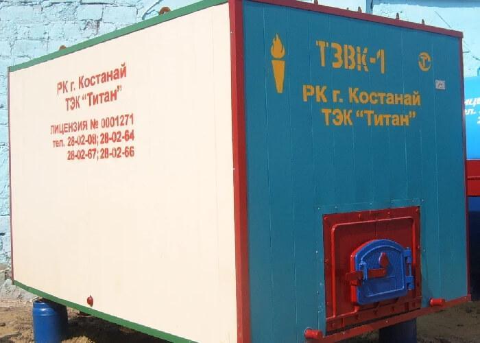 ТЗВК-2,5 площадь м² 25000 с экономайзером