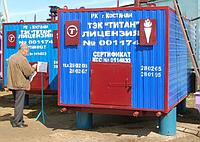 ТЗВК-1,5 площадь м² 15000 с экономайзером