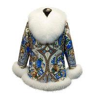 Дизайнерская куртка с мехом