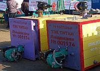 Газовый котел КВЖ-5 площадь м² 5000