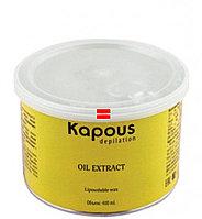 Жирорастворимый воск 400мл Kapous с маслом арганы