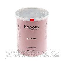 Жирорастворимый воск 800мл Kapous с оксидом цинка