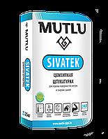 Декоративная штукатурка Mutlu VITAS 25кг