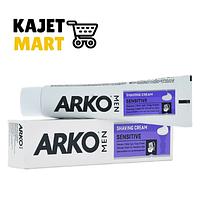 Arko Men Крем для бритья для чувствительной кожи 65гр.