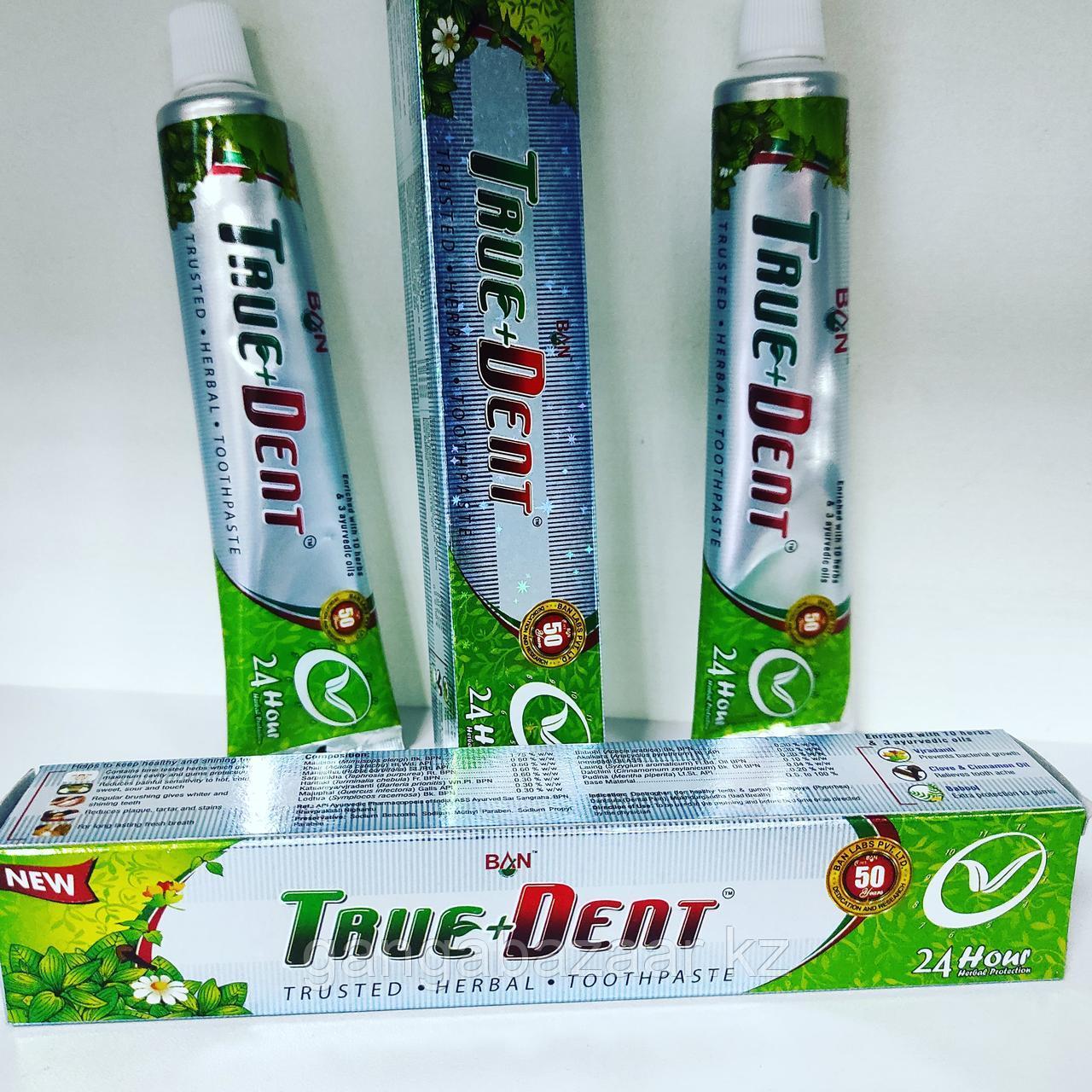 Аюрведическая лечебная зубная паста ТруДент (TrueDent), 100 гр, Индия