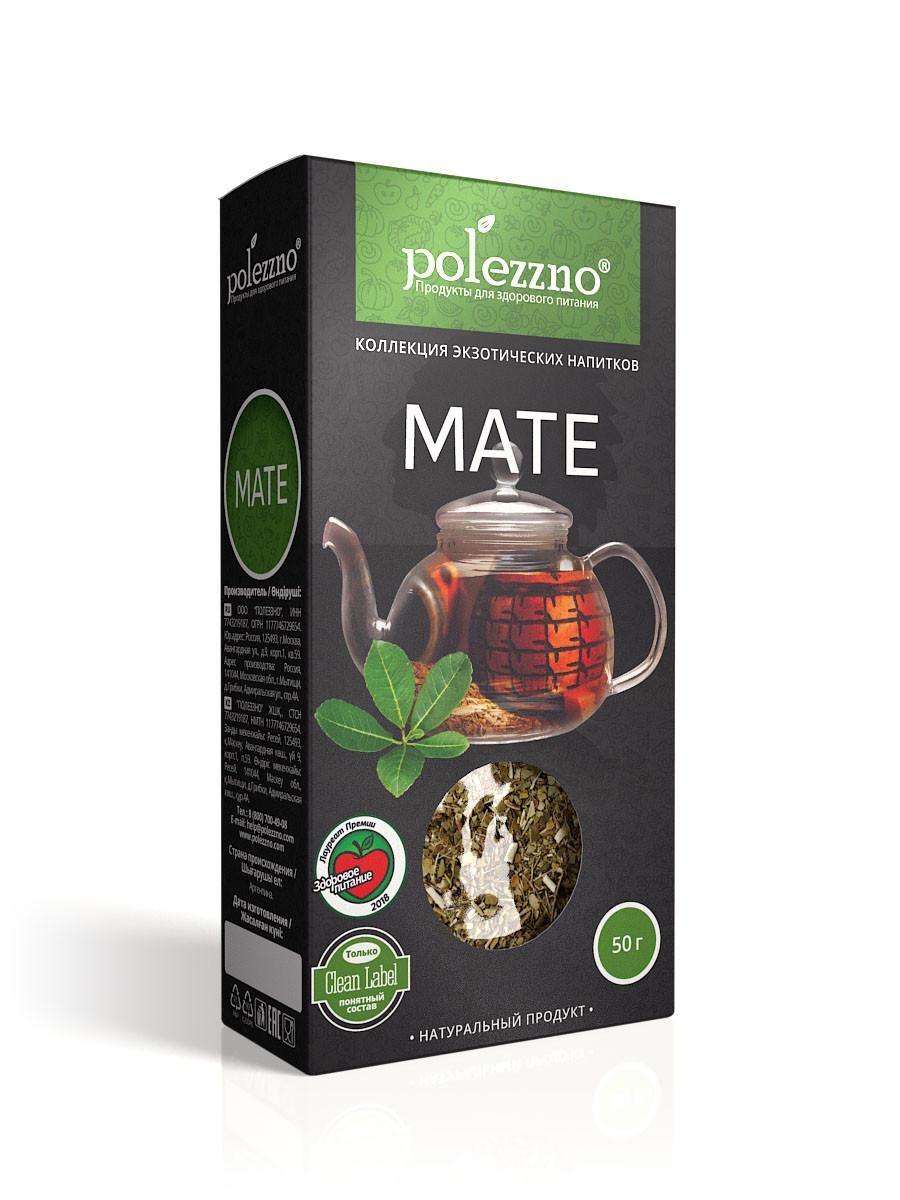 Чай Мате (50 гр) Polezzno - фото 1