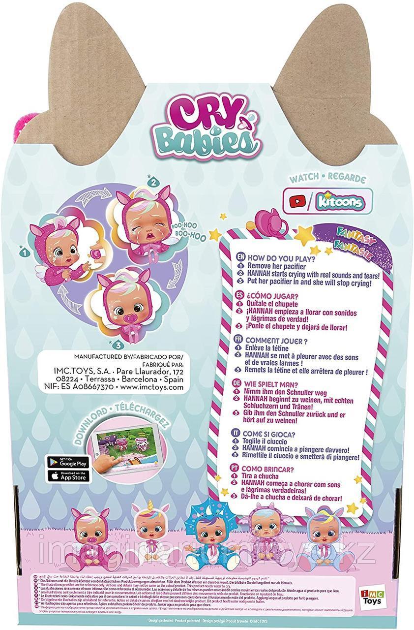 Кукла Край Бэби Ханна пегас Cry Babies - фото 6