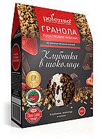 Гранола Клубника в шоколаде (250 гр) Polezzno