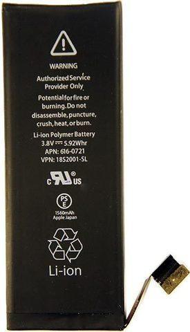 Аккумуляторная батарея заводская для iPhone (iPhone 5s)