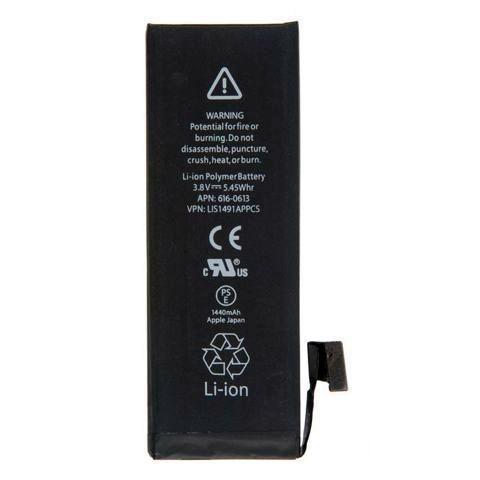 Аккумуляторная батарея заводская для iPhone (iPhone 5)