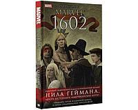 Гейман Н.: Marvel 1602